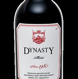 Dynasty Merlot